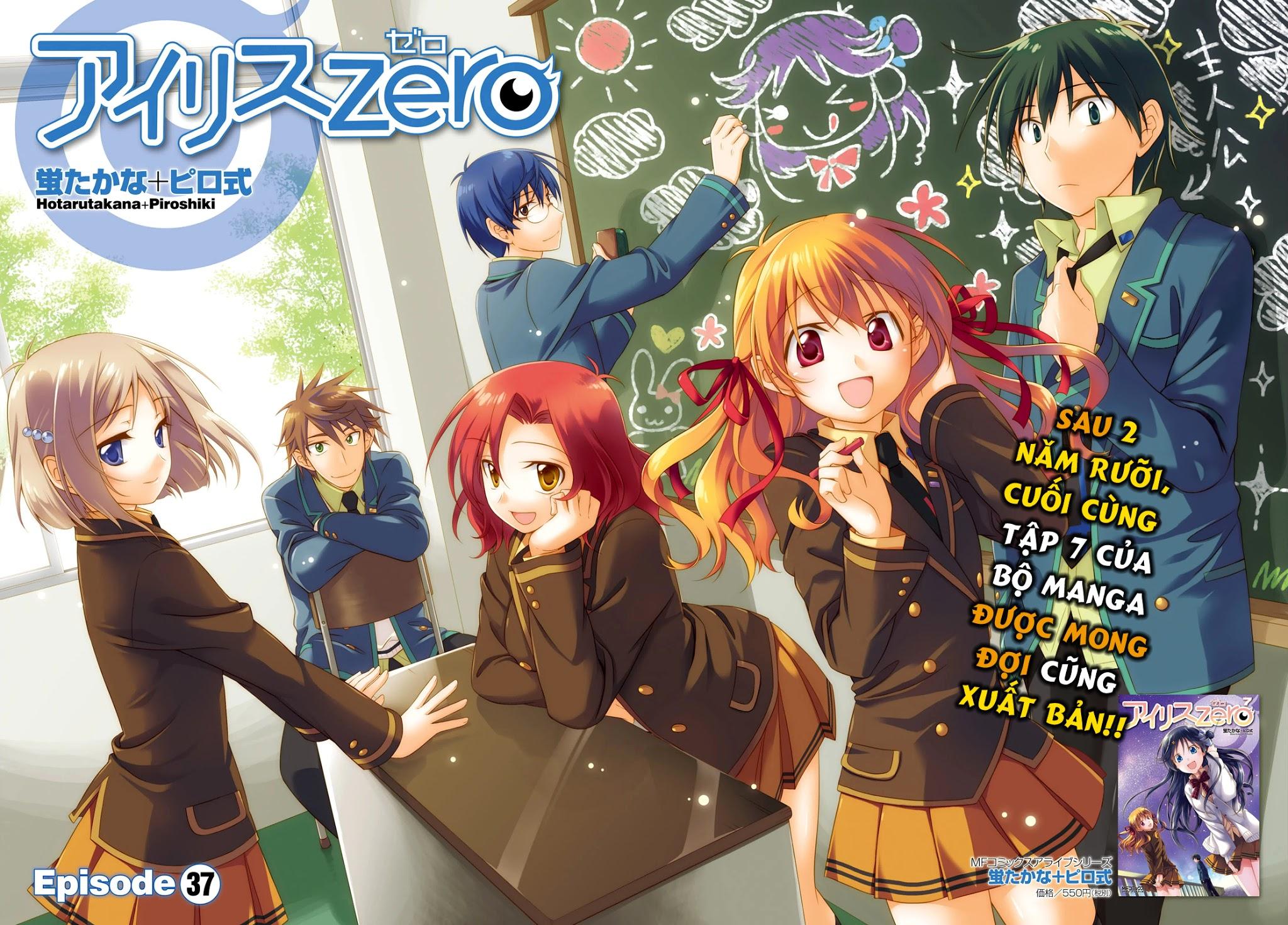 Iris Zero chap 38 Trang 2 - Mangak.info